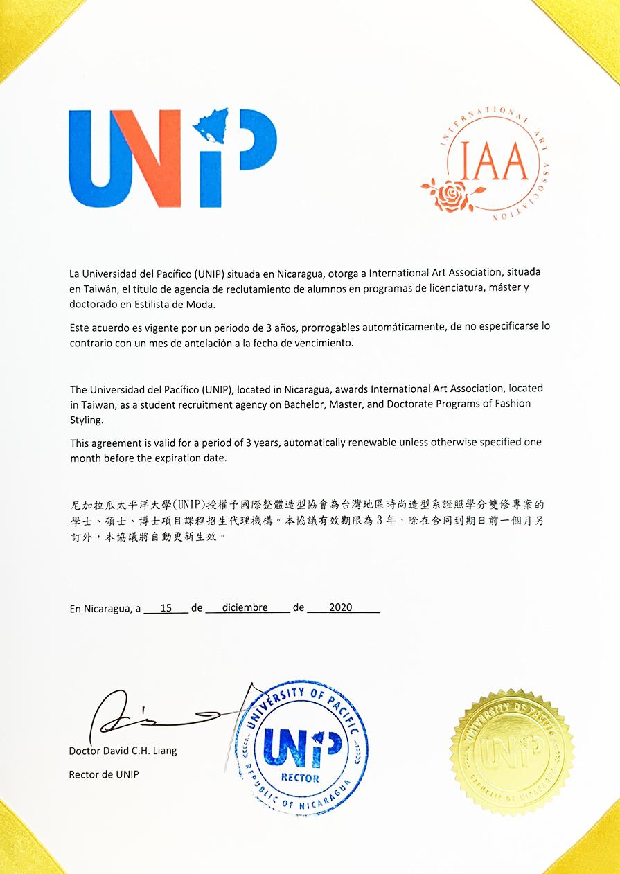 UNIP國際太平洋大學合作授權文憑認證